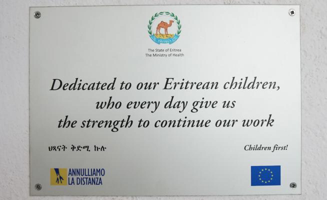 Adotta un ospedale per bambini